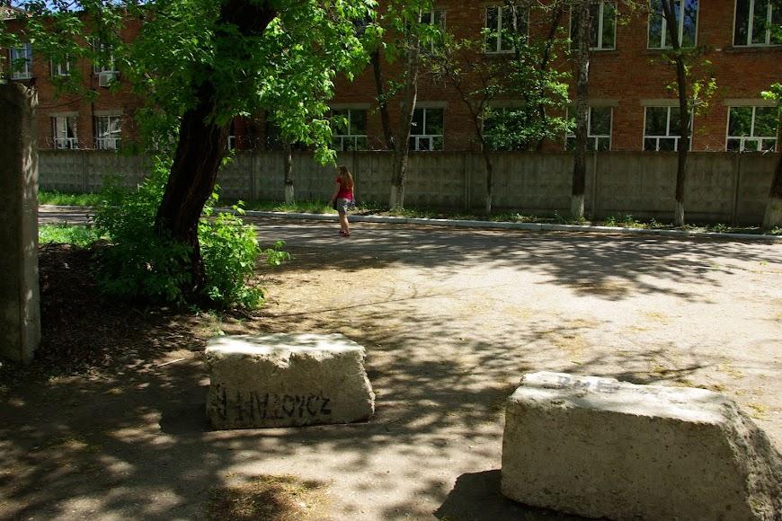 lugansk-0100.JPG