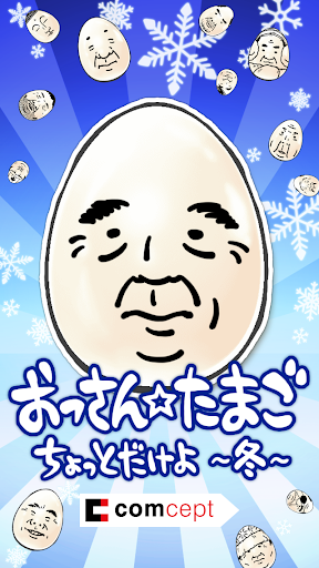 OSSAN Eggs mini -Winter Ver.-