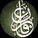 Mohammed Arfhan