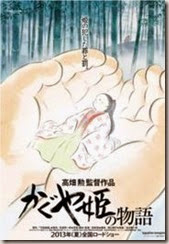 180px-Kaguyahime_no_Monogatari(MoviePoster)
