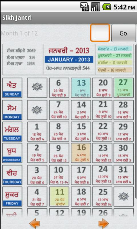 "Search Results for ""Nanakshahi Calendar 2015 Pdf"" – Calendar ..."