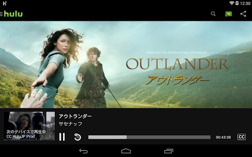 Hulu/フールー - screenshot thumbnail