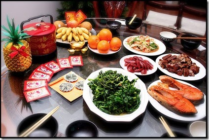 Chinese_New_Year_Dinner