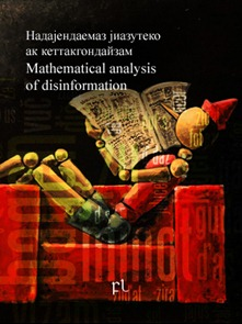 Mathematical Analysis of Disinformation Cover