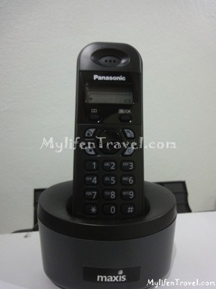 Maxis wireless broadband package 032