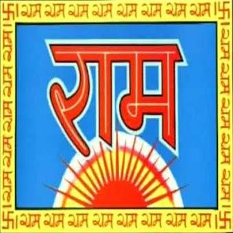 Ram Sharnam Amritvani App