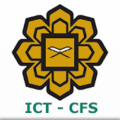 ICT Department, CFS IIUM