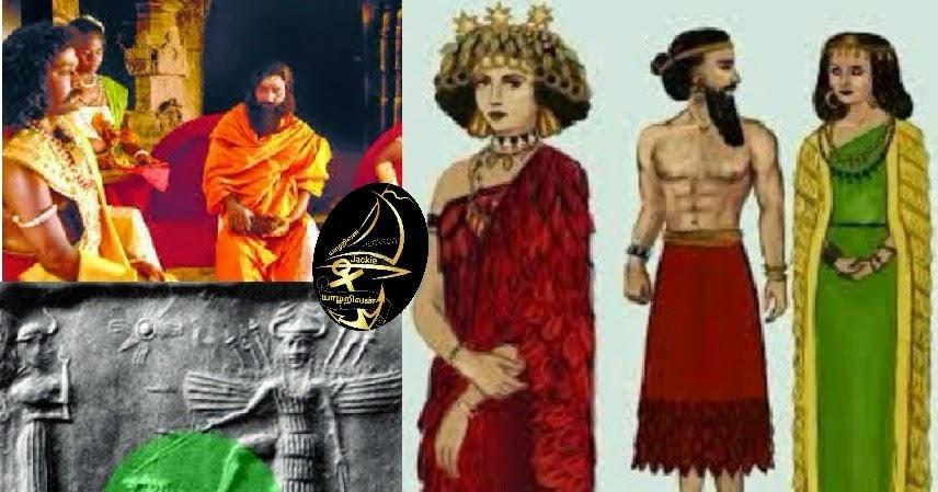 Yalarivan History Of Tamil People