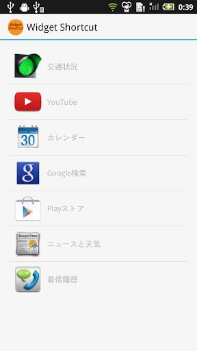 iosアプリをandroidアプリ(.apk)に変換し...の依頼/外注 Androidアプリ ...
