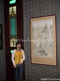 Hong Kong Art Of Muzium 22