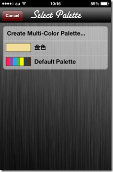colorpicker15