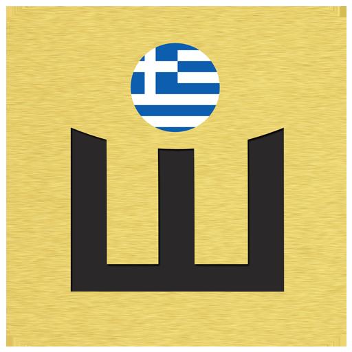 Шубтур: Греция LOGO-APP點子