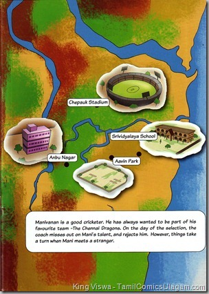 Chennai Super Komics Volume 2 Chennai Super Kids Map