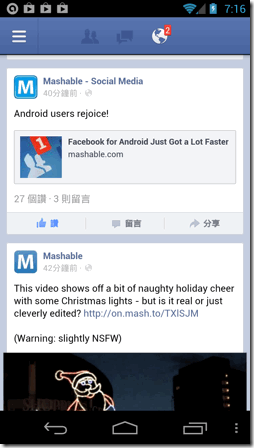 facebook android-01
