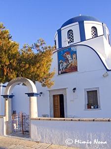 Koufonisia - Agios  Georgios 01
