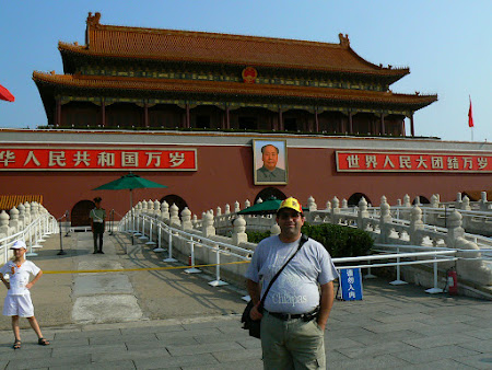 Obiective turistice China: Orasul Interzis Beijing