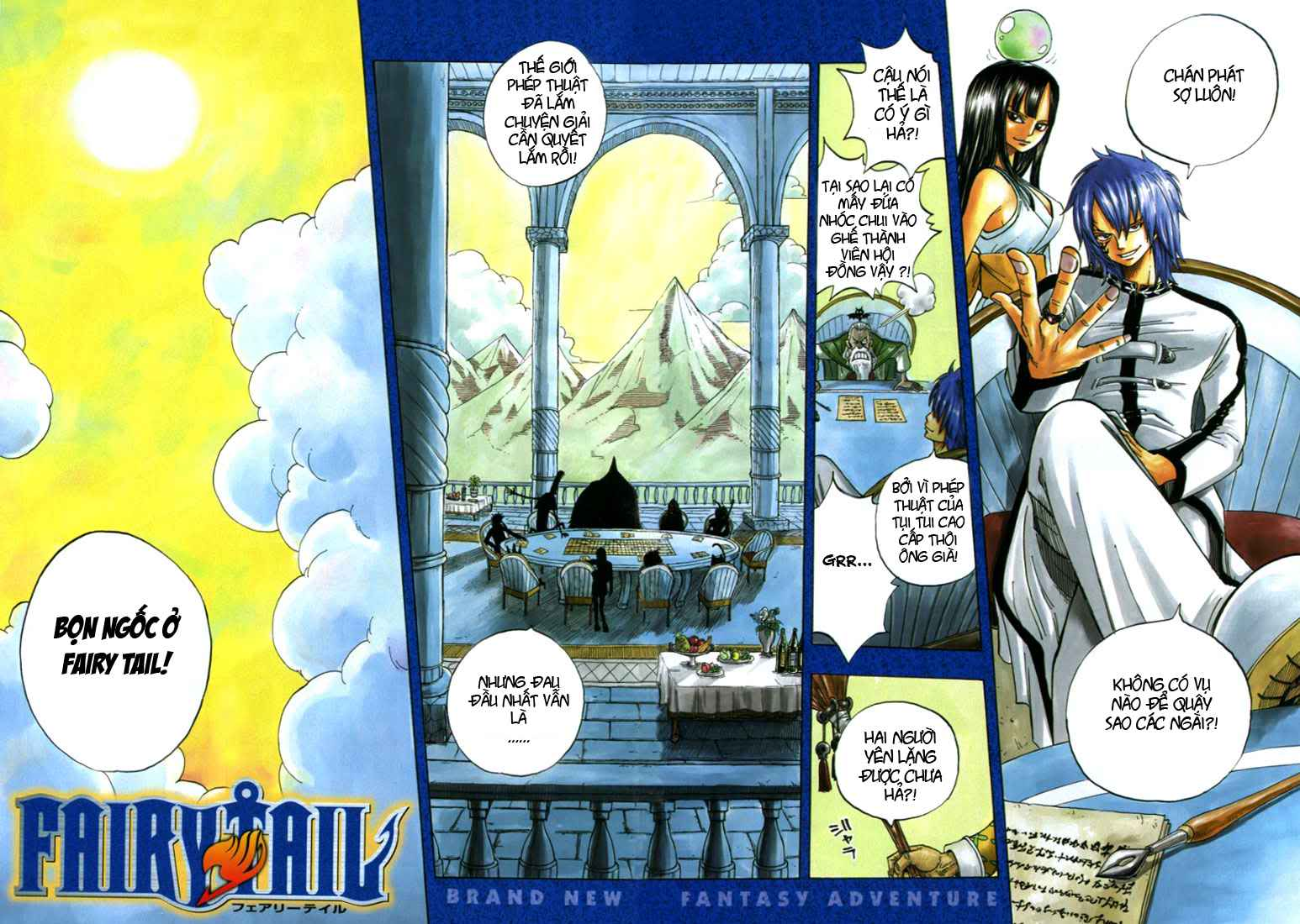 Fairy Tail Chap 1