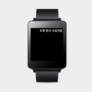 한글 시계 - Watch Face