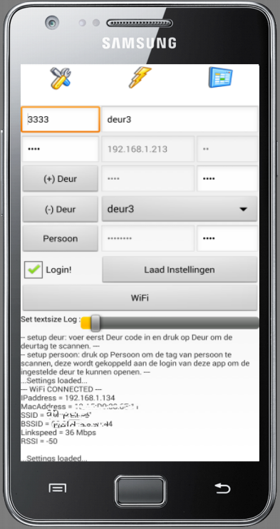 NFC More Doors by Soft & Sec: screenshot