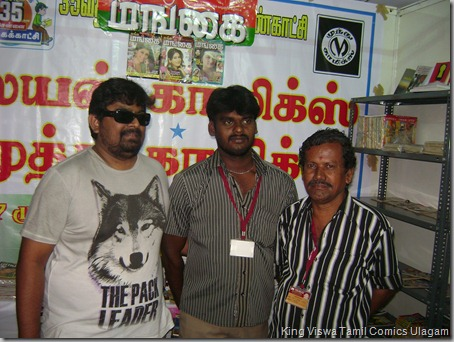 CBF Day 07 Photo 36 Stall No 372 Director Mysskin with Veluchami and Radhakrishnan