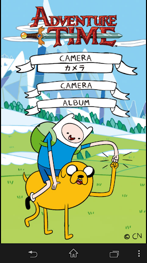Beemo - Adventure Time (Cartoon Network App) - The Adventure Time Wiki. Mathematical!