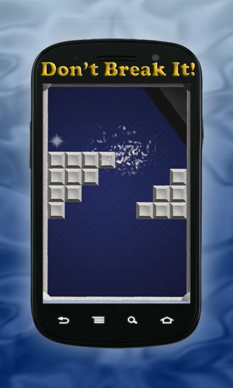 ShatterBall - screenshot