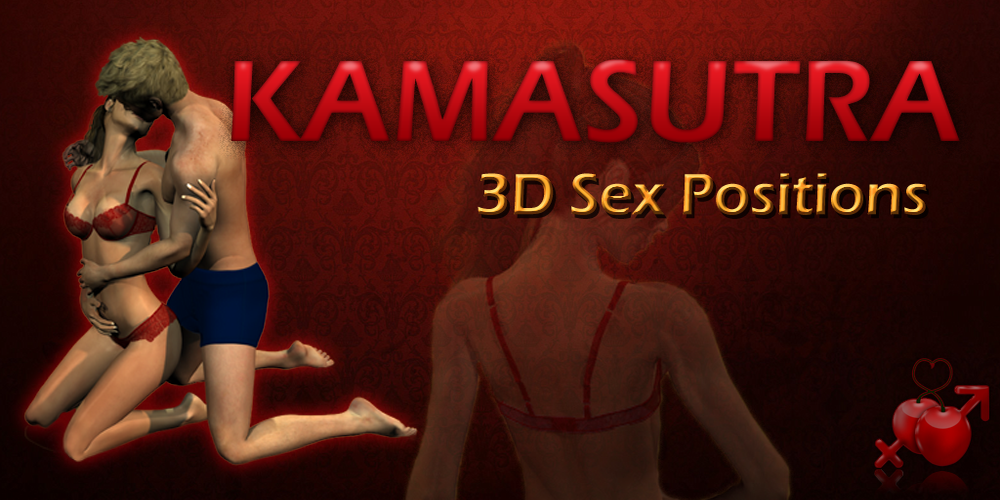 Kamasutra 3D Sex (No Ads) - screenshot