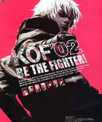 02403698-photo-the-king-of-fighters