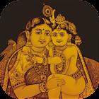 Vedic Mantras for Pregnancy icon