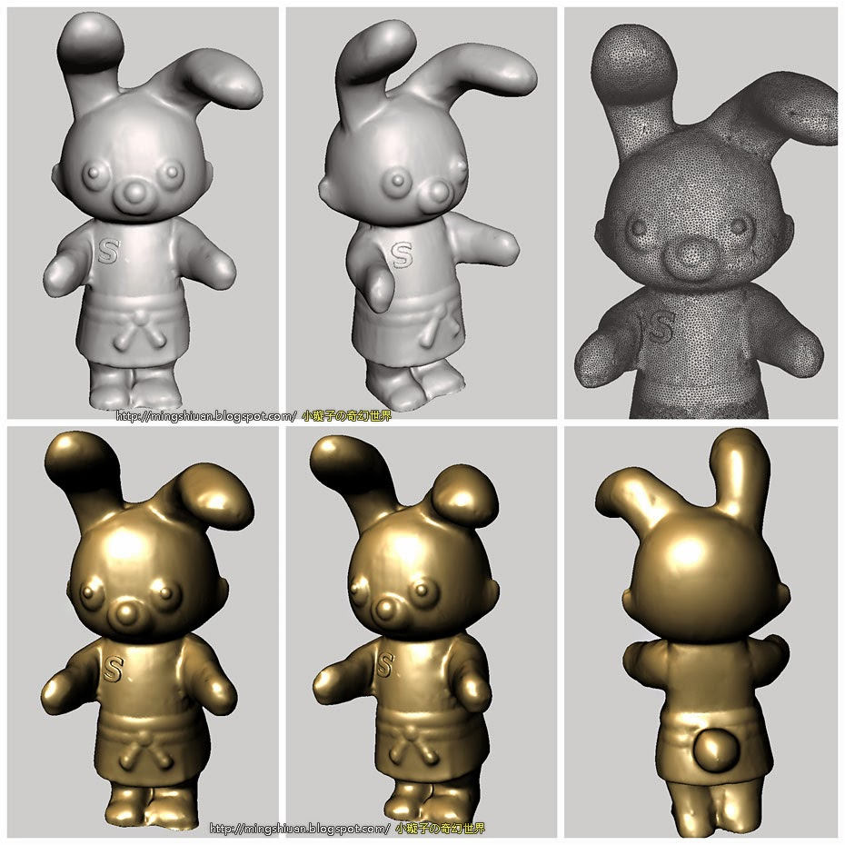 3d-bear&rabbit_07.jpg