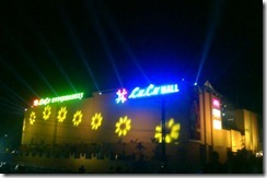 Lulu Shopping Mall at night