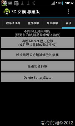 screenshot-1346423544044