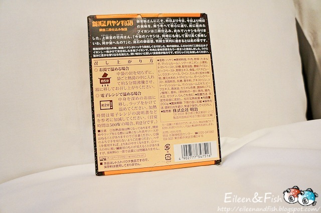jp-36-7