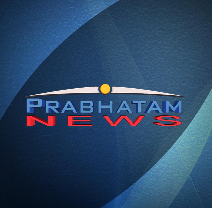 a06a28ff9ed3 Prabhatam News Launching on 26-01-2014