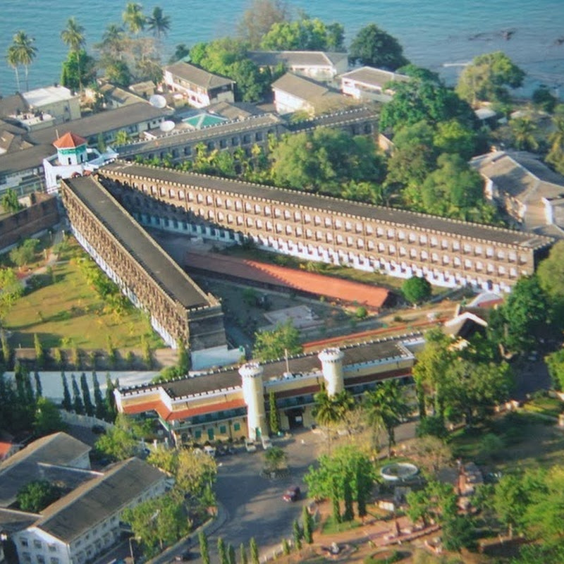 Cellular Jail: Former British Penal Colony for Indian Political Prisoners