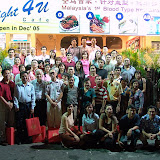 芙中89 - 2006年聚会