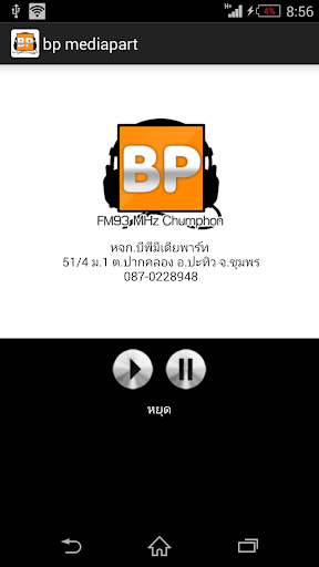 bp mediapart