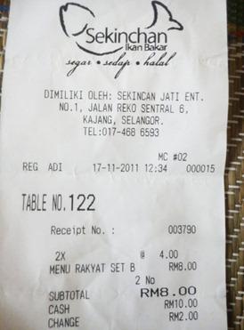 Lunch hour RM4.00 di Sekinchan