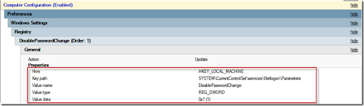 About Roy: Citrix Provisioning Server and Active Directory password