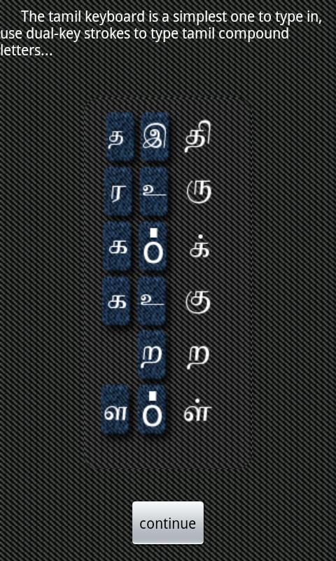Tamil to English Dictionary- screenshot