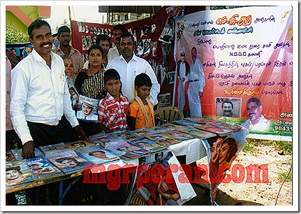 MGR fans in Kovai-4