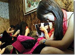 VALERIE: Nagaland girls sex pic