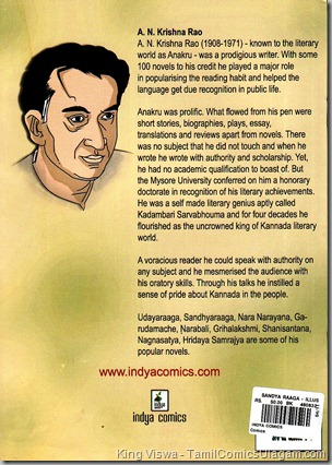 Indya Comics Issue No 2 Apr 2011 Sandhya Raaga Back Cover Author Notes