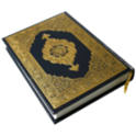 Quran Kareem No Border Pages icon