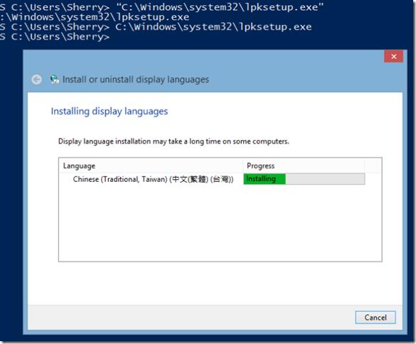 Install Language pack in Windows 8 1 | SQL Panda