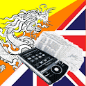 English Dzongkha Dictionary logo