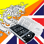 English Dzongkha Dictionary