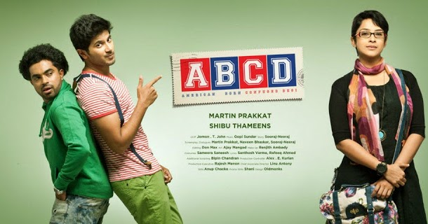 Malayalam movies 2013 songs download / 2013 world series
