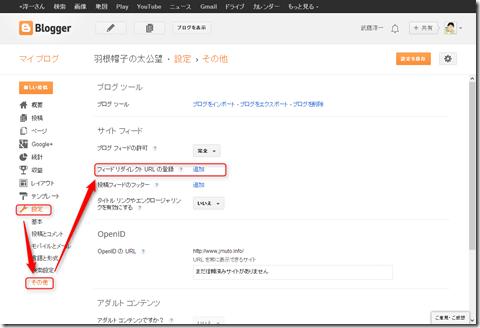 2013-09-10_11h48_12