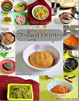 Thogayal recipes